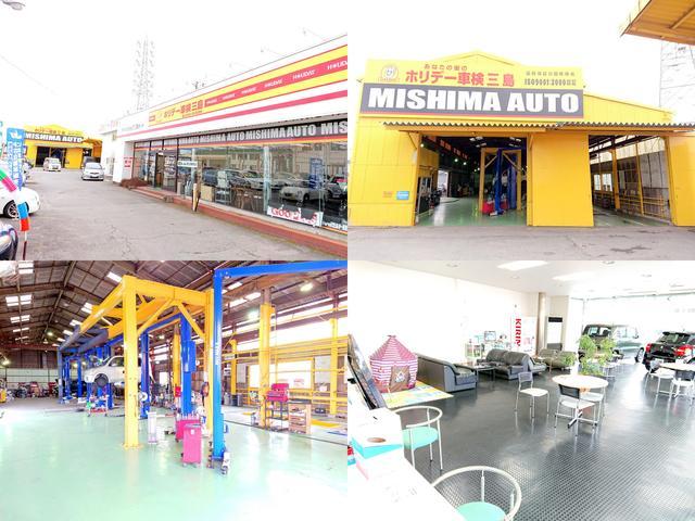 三島オート販売(株) 本店ジャンボセンター