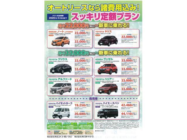 LAにいる駐在員と連絡を取り、厳選された逆輸入車をお手ごろな価格でご提供!