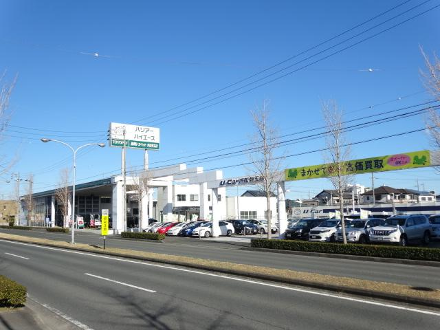 トヨタユナイテッド静岡(株)静岡トヨペット U-Car浜松有玉店