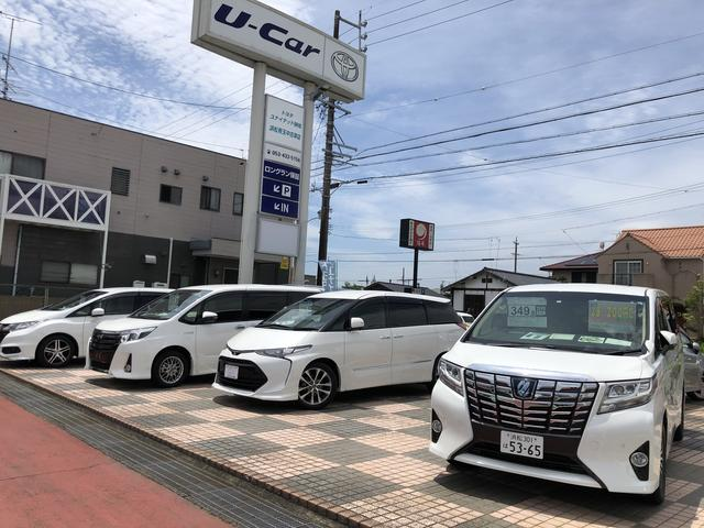 静岡トヨペット U-car浜松有玉店(2枚目)