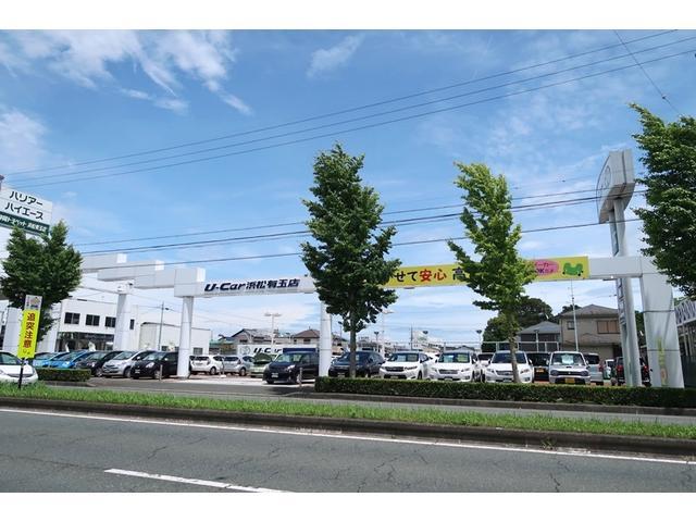 静岡トヨペット U-car浜松有玉店(5枚目)