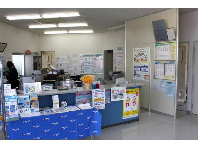 ネッツトヨタ浜松 ネッツランドU-掛川(2枚目)