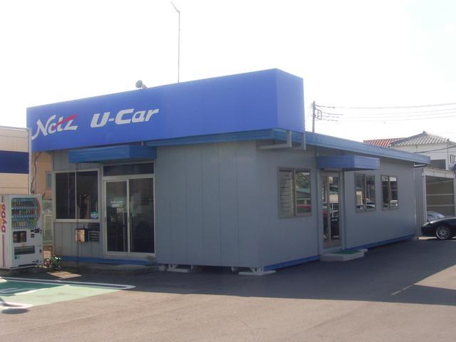 ネッツトヨタスルガ(株) U-Car三島(1枚目)