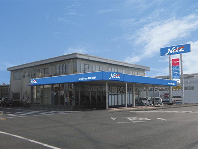 ネッツトヨタ静浜(株) 沓谷マイカーセンター(5枚目)