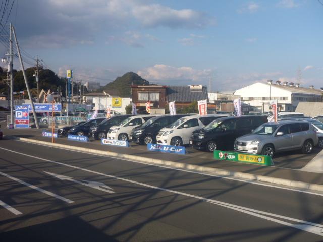 ネッツトヨタ静浜(株) 藤枝内瀬戸マイカーセンター