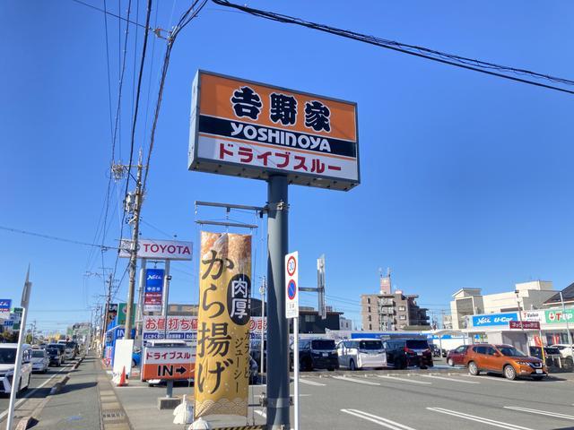 ネッツトヨタ静浜(株) 和田マイカーセンター(4枚目)
