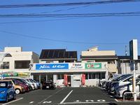 ネッツトヨタ静浜(株) 和田マイカーセンター