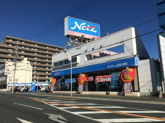 ネッツトヨタ静浜(株) 葵町マイカーセンター
