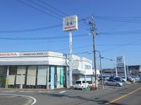 ホンダカーズ浜北中央 平口店