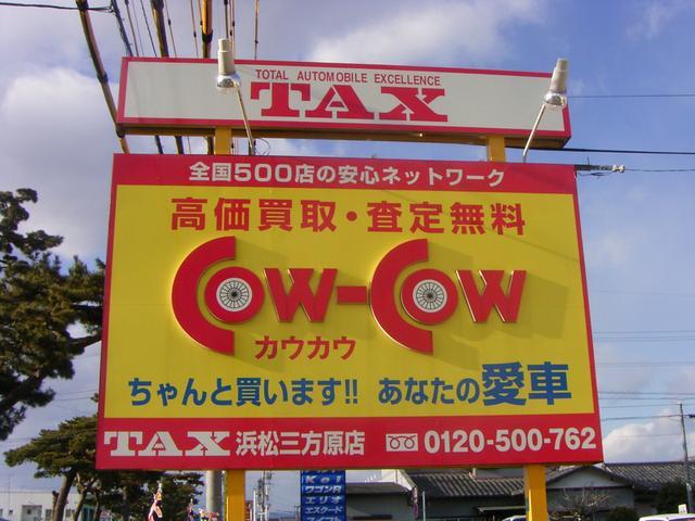 TAX浜松三方原/カーズドラゴン(1枚目)