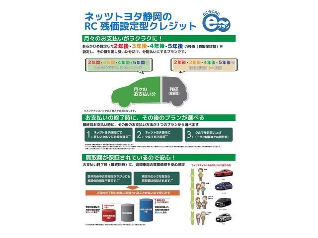 ネッツトヨタ静岡(株)U-TOWN三島(5枚目)