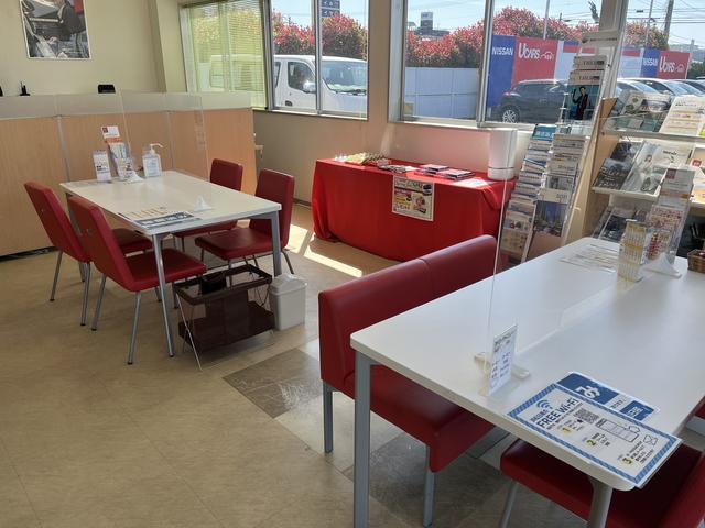 浜松日産自動車(株) Ucars市野店(4枚目)