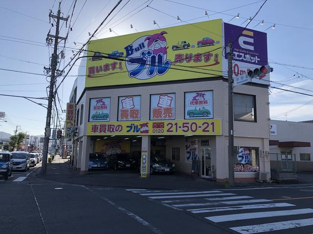 SBS通と大浜街道の中村町交差点角にあります。この看板を目印に来て下さい。静岡インターから約5分です