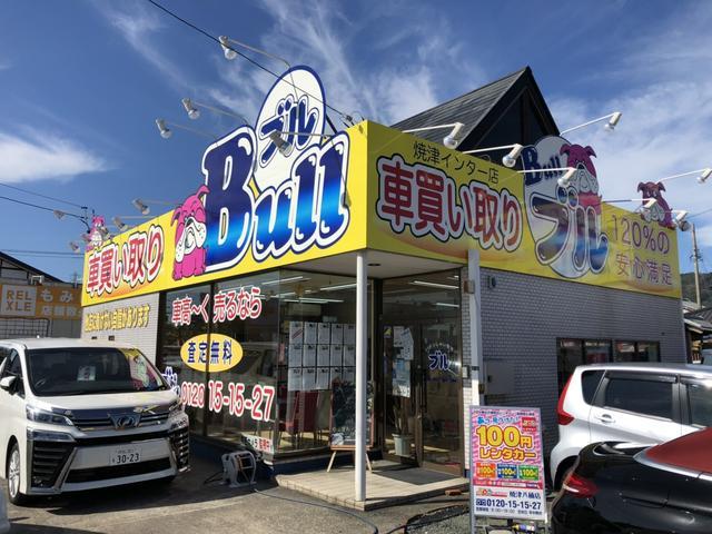 焼津店の店舗になります。併設の展示場には特選車輌がたくさん御座います。