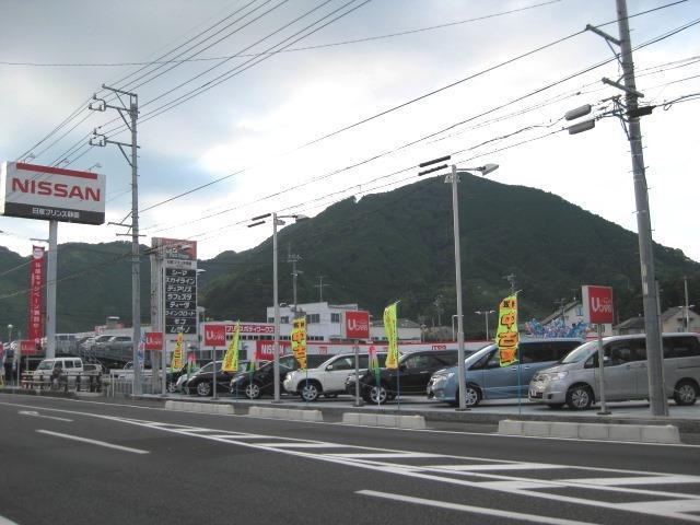 日産プリンス静岡販売 丸子中古車センター(1枚目)