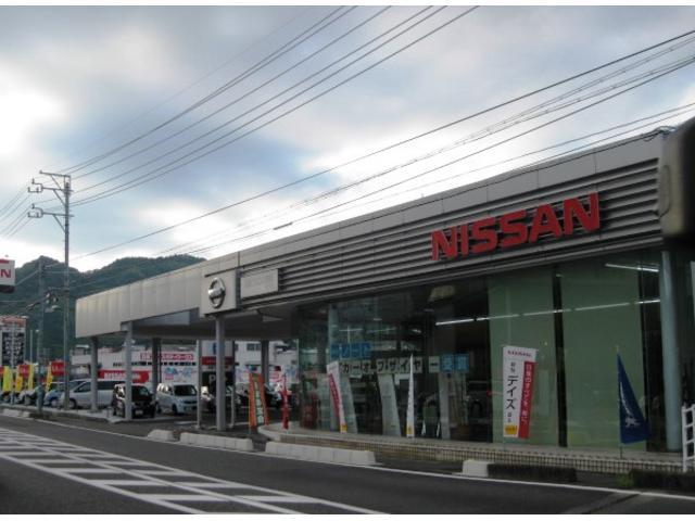 日産プリンス静岡販売 丸子中古車センター(2枚目)