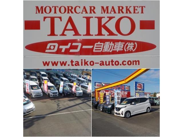 タイコー自動車(株)藤枝店 軽自動車専門店(2枚目)