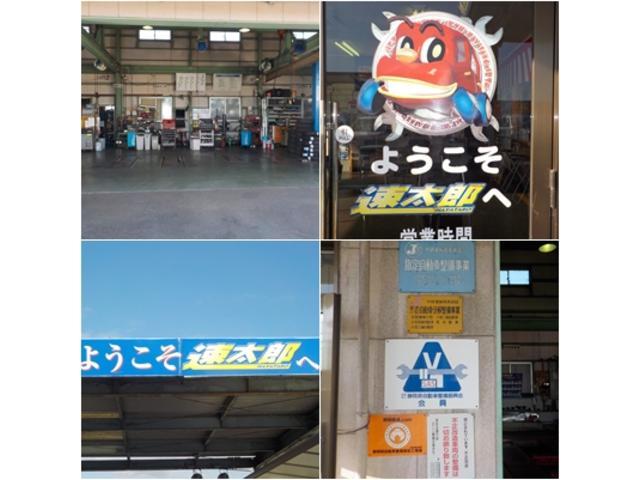 タイコー自動車(株)藤枝店 軽自動車専門店(3枚目)