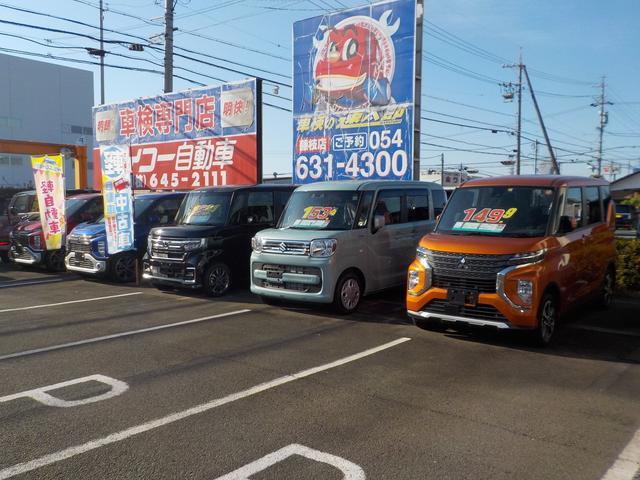 タイコー自動車(株)藤枝店 軽自動車専門店(4枚目)
