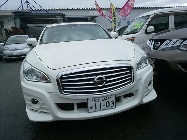マルサ自動車販売 株式会社(5枚目)