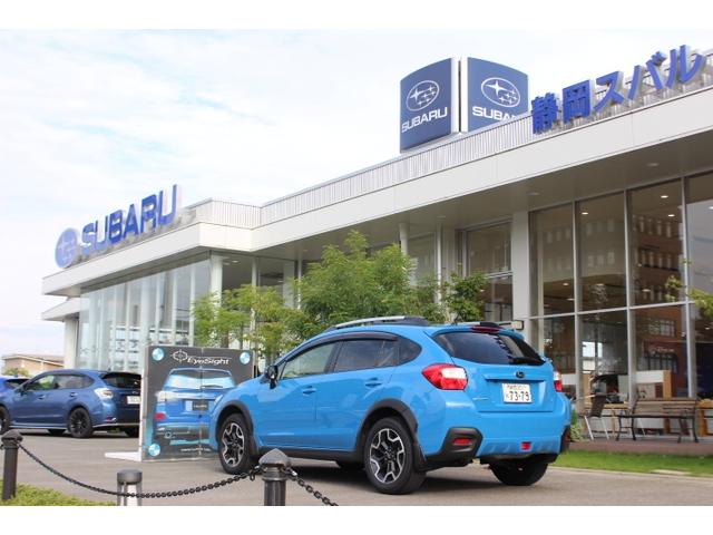 静岡スバル自動車(株) カースポット清水(6枚目)