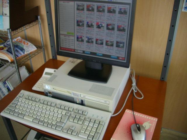 当社自慢の商談パソコンシステムでは、お客様ご自身で在庫検索やお見積り作成などの操作が可能です。