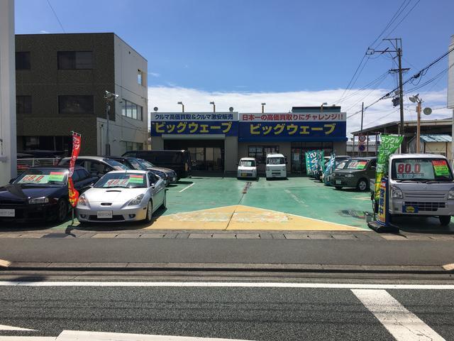 東山モータース 浜松和田店