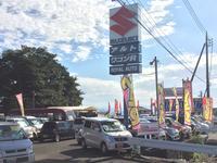 (株)ロイヤルオート KOALA CLUB 裾野店