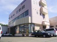 清水自動車(株)