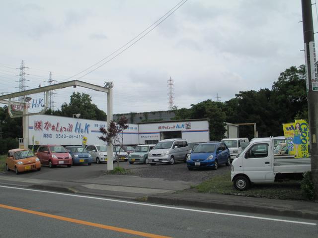 かあしょっぷH&K 清水本店