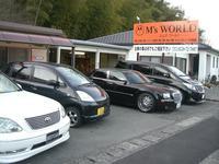 M's WORLD エムズ ワールド