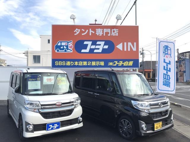 コーヨー自販 静岡SBS通り本店第ニ タント専門館(1枚目)