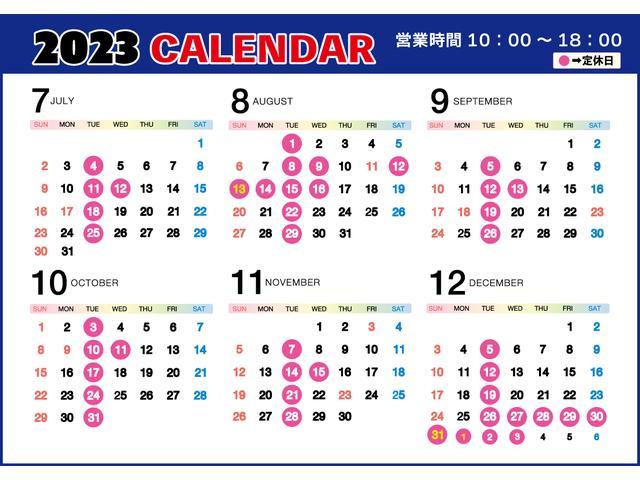 (株)トヨタユーゼック カーロッツ浜松(3枚目)