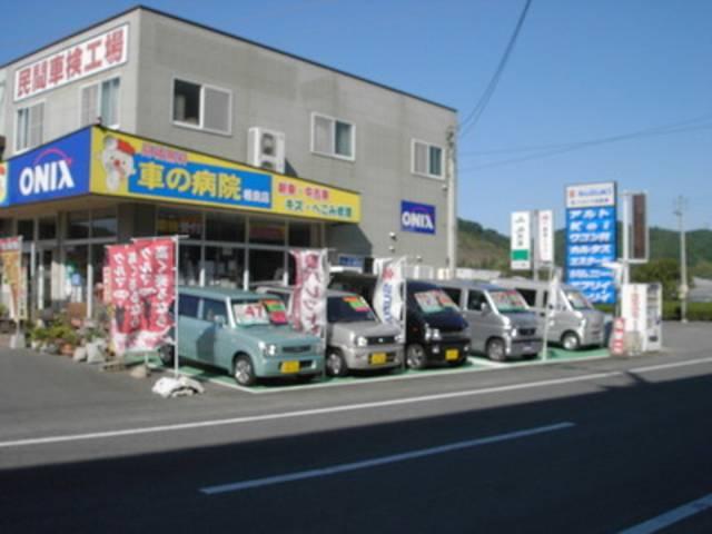 ナカジマ自動車(1枚目)