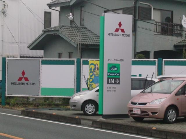 東海三菱自動車販売(株) クリーンカー沼津(3枚目)