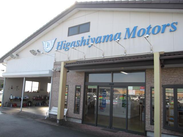 (株)東山モータース 掛川店