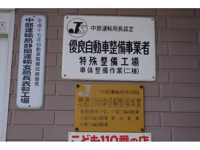 カーギャラリーOX (有)オオタ自動車(2枚目)