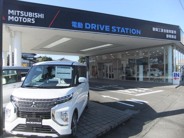 静岡三菱自動車販売 クリーンカー静岡(2枚目)