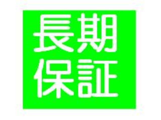 (株)KNN車輌(4枚目)