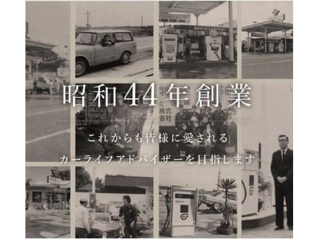 ニシオ自販(株)袋井本店(3枚目)