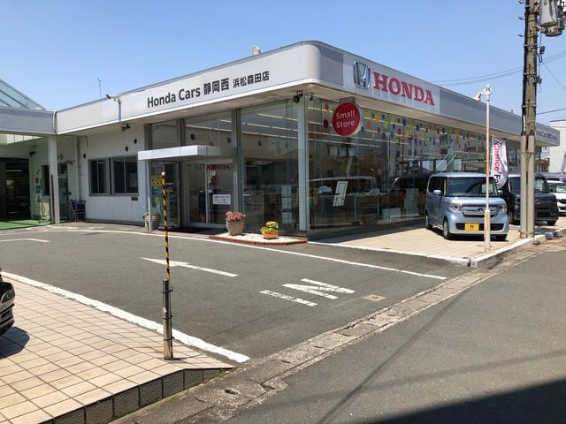 ホンダカーズ静岡西 浜松森田店(1枚目)