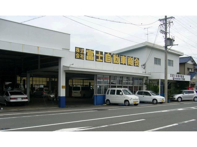 (株)富士自動車商会(5枚目)