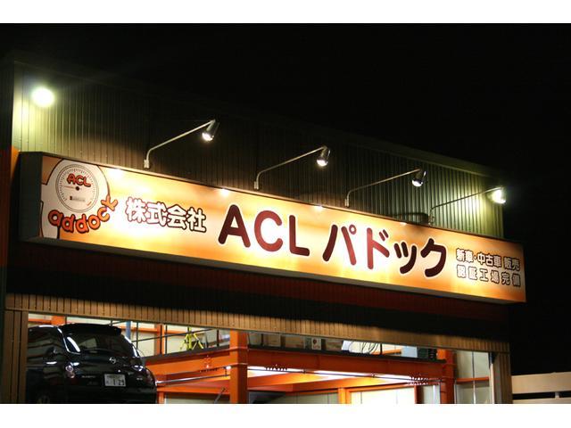 (株)ACLパドック(3枚目)