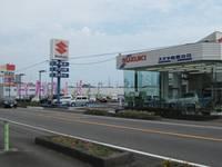 (株)スズキ自販静岡 藤枝営業所