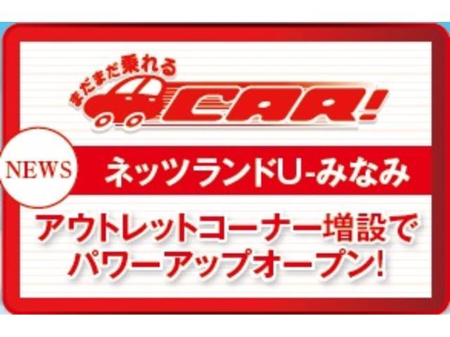 ネッツトヨタ浜松 ネッツランドU-みなみ(5枚目)