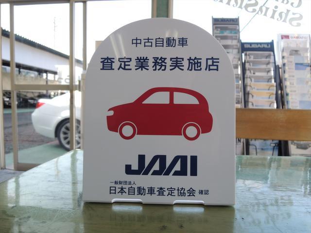 全車、第三者機関車両鑑定しております。無事故車で程度が良い車しか販売しておりません。