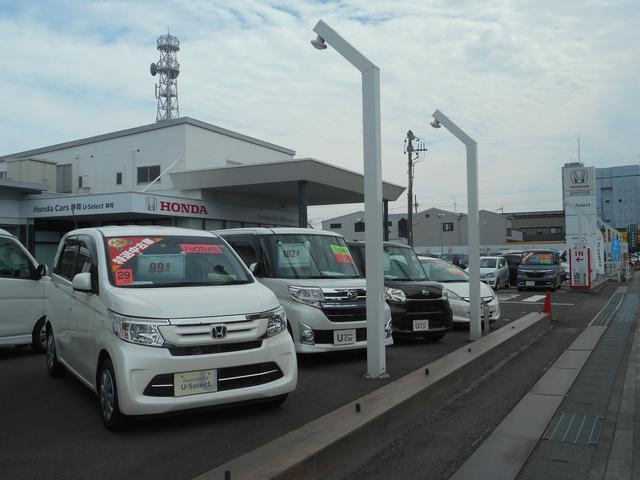 Honda Cars 静岡U-Select 静岡(1枚目)