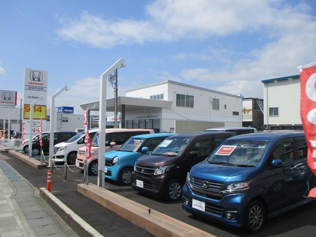 Honda Cars 静岡U-Select 静岡(2枚目)
