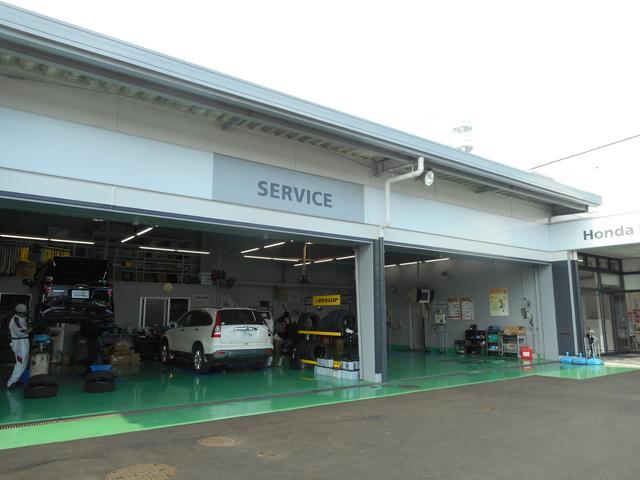 Honda Cars 静岡U-Select 静岡(3枚目)