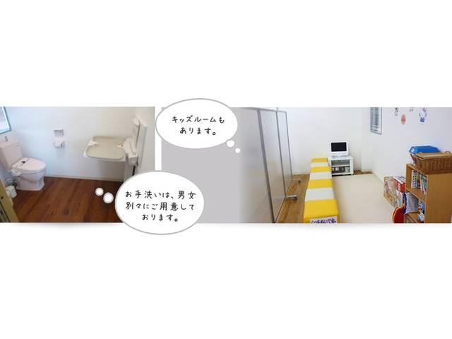 キムラモータース沼津(5枚目)